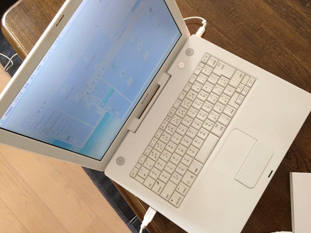 懐かしい、iBook G4。愛用してました。