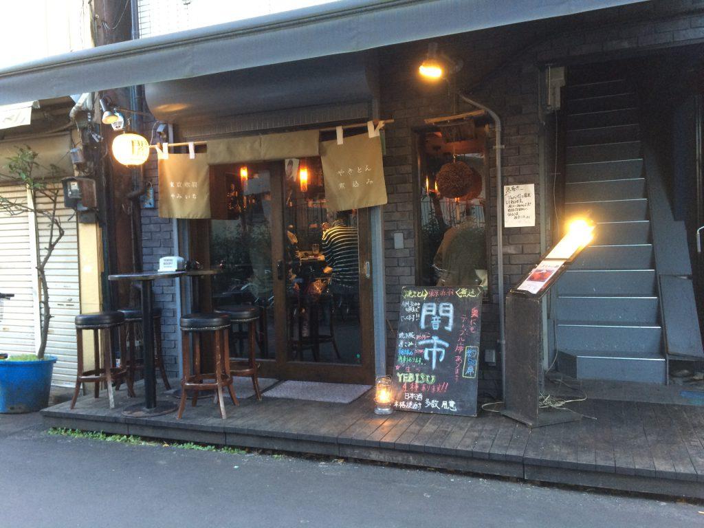 カフェみたいなオシャレな見た目のお店です。