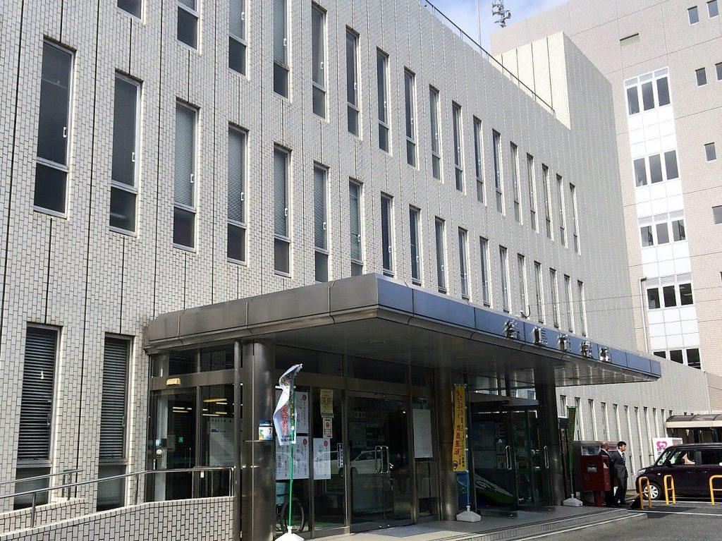 筑前前原駅にある糸島市役所