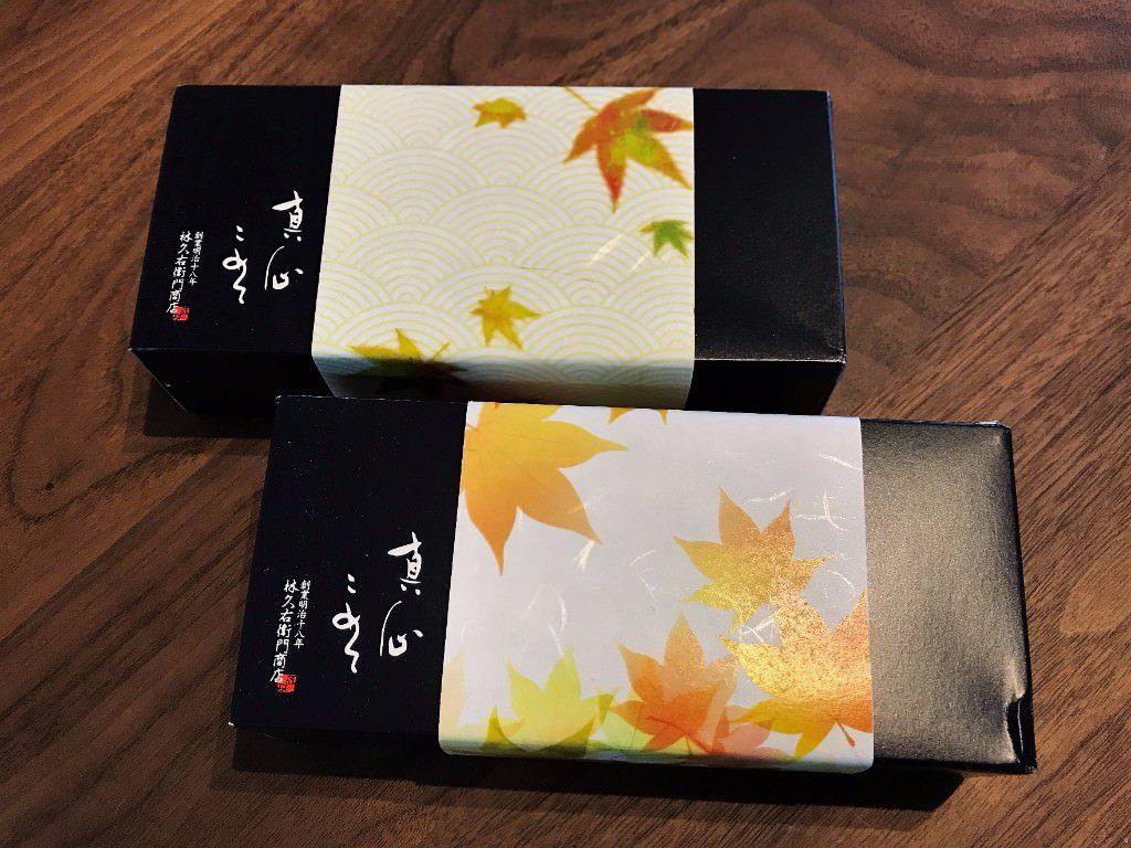 「林久右衛門商店」の鯛茶漬けジュレ
