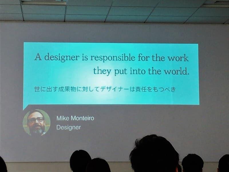 !important #07 -伝えるデザイン、伝わるデザイン-