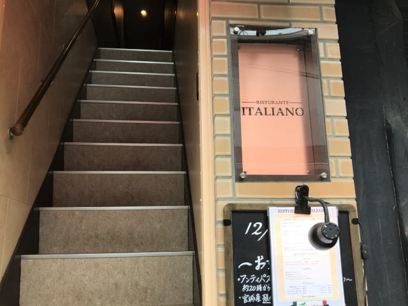 リストランテ・イタリアーノ
