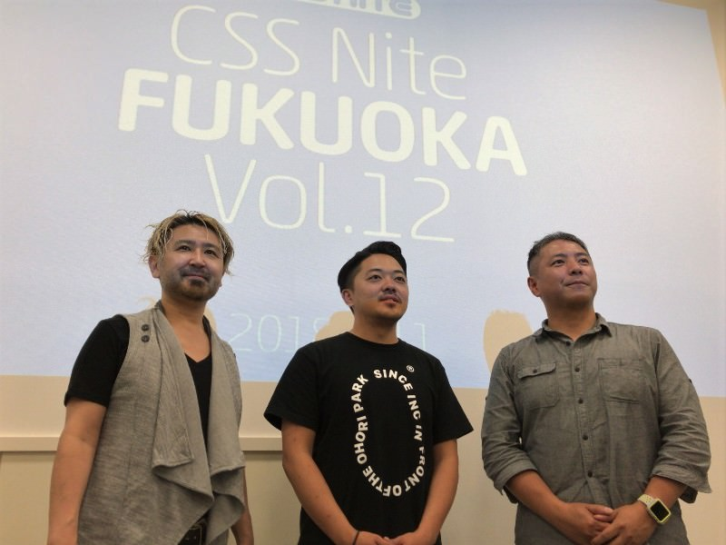 CSSnite FUKUOKA 12