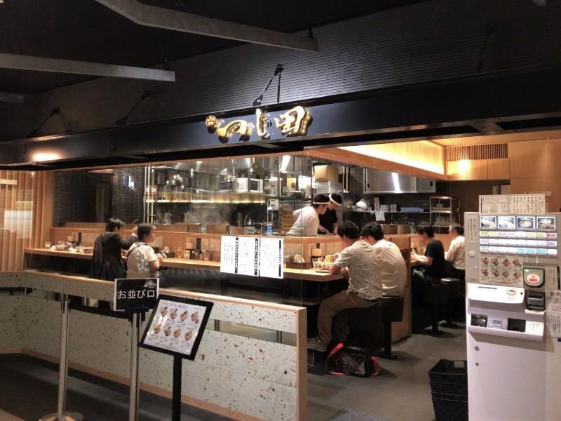 福岡空港のラーメン滑走路 つじ田