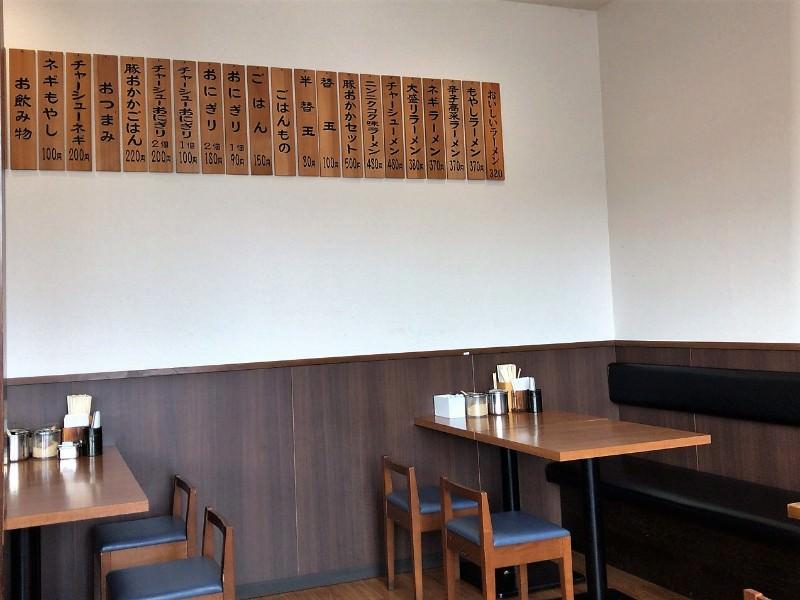 写真:博多ラーメン膳の内観