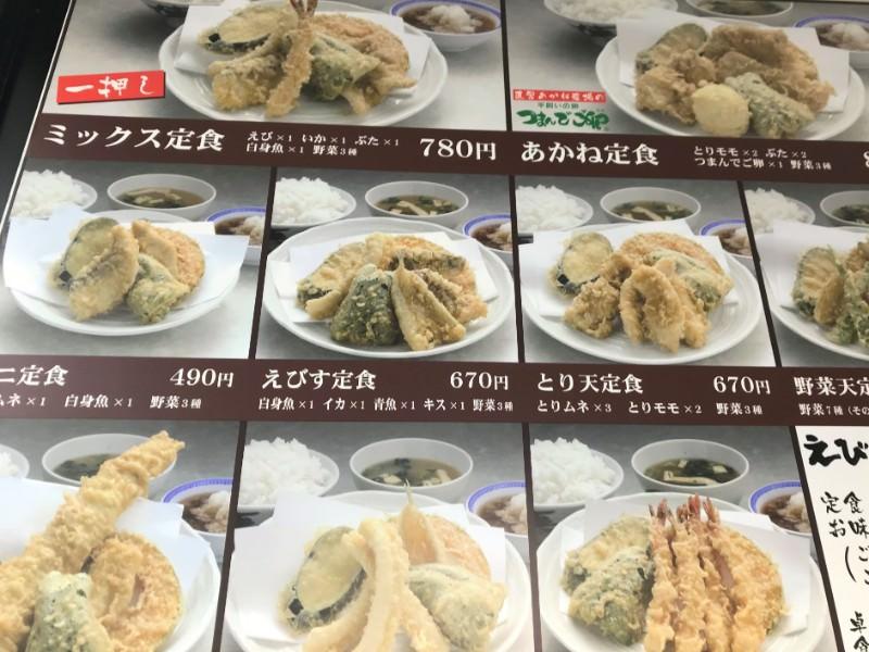 写真:天ぷらえびす食堂のメニュー
