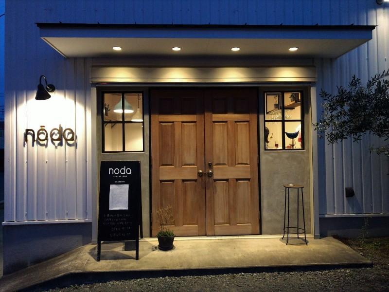 写真:糸島のレストラン noda 外観