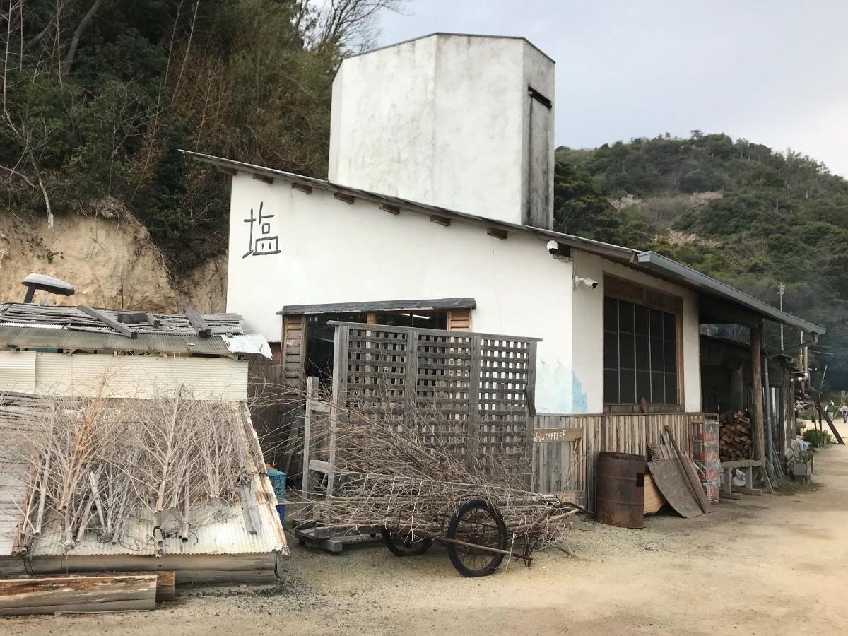 写真:またいちの塩 製造所 工房とったん 製塩所