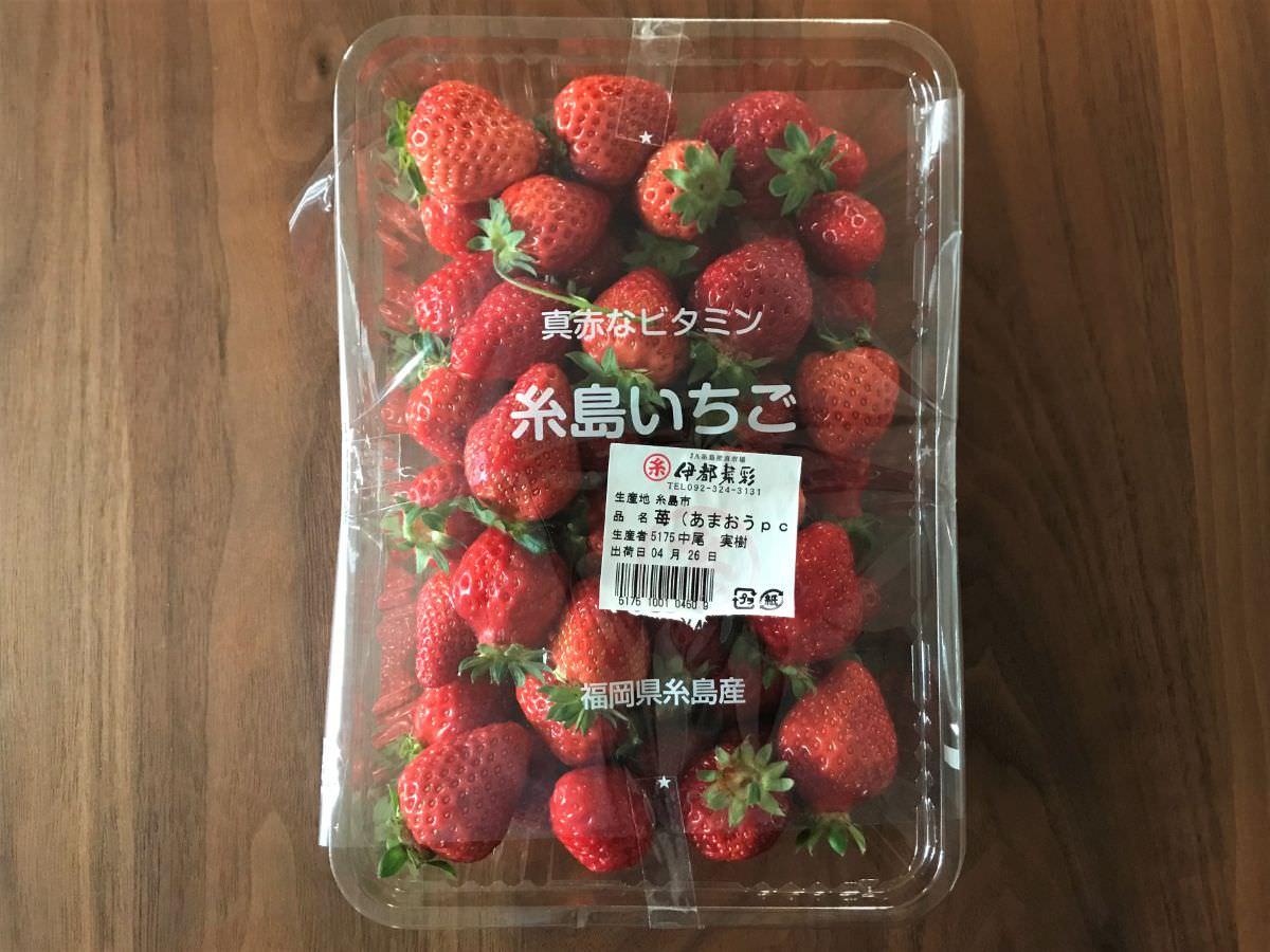 写真:糸島産いちご