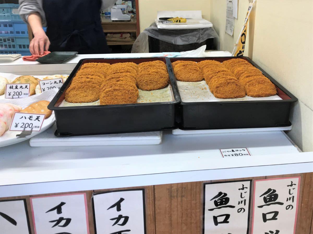 写真:ふじ川蒲鉾店