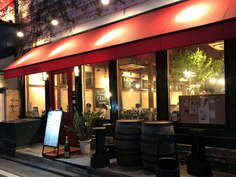 写真:AMLA Kitchen 今泉 外観