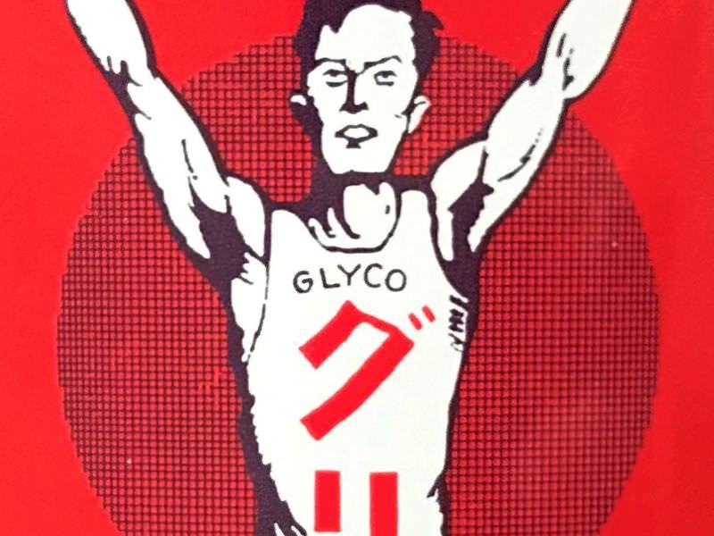 写真:Glico ゴールインポーズ 1922年版