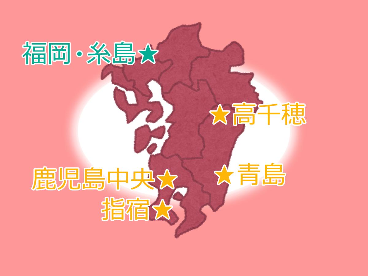 イラスト:九州地図