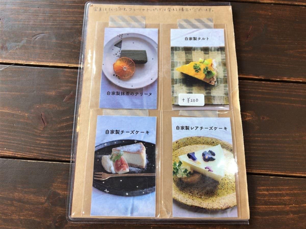 写真:糸島 Kafuwa Coffee ケーキメニュー