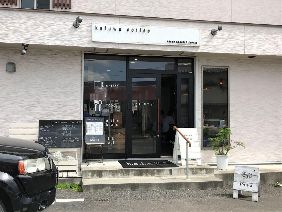 写真:糸島 Kafuwa Coffee 外観