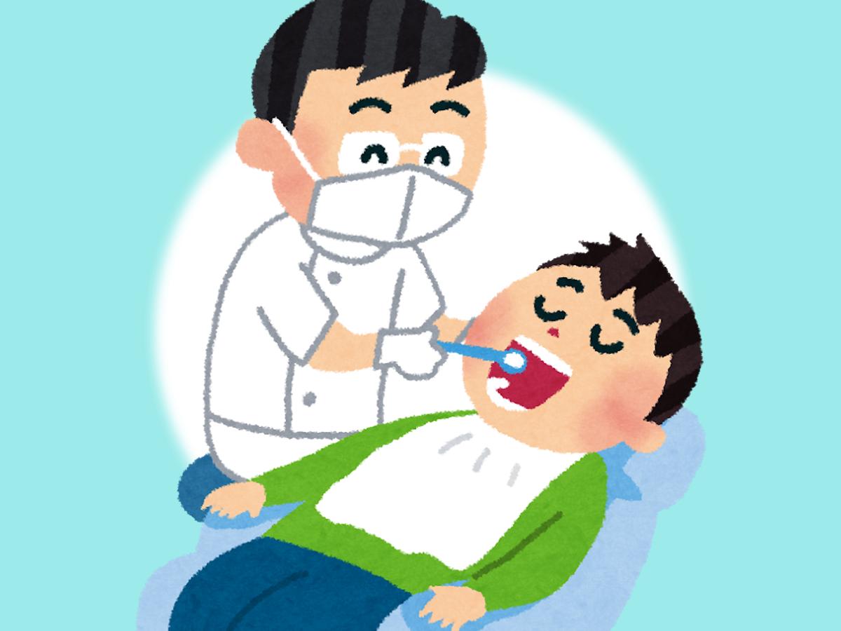 イラスト:歯科の施術を受けている様子