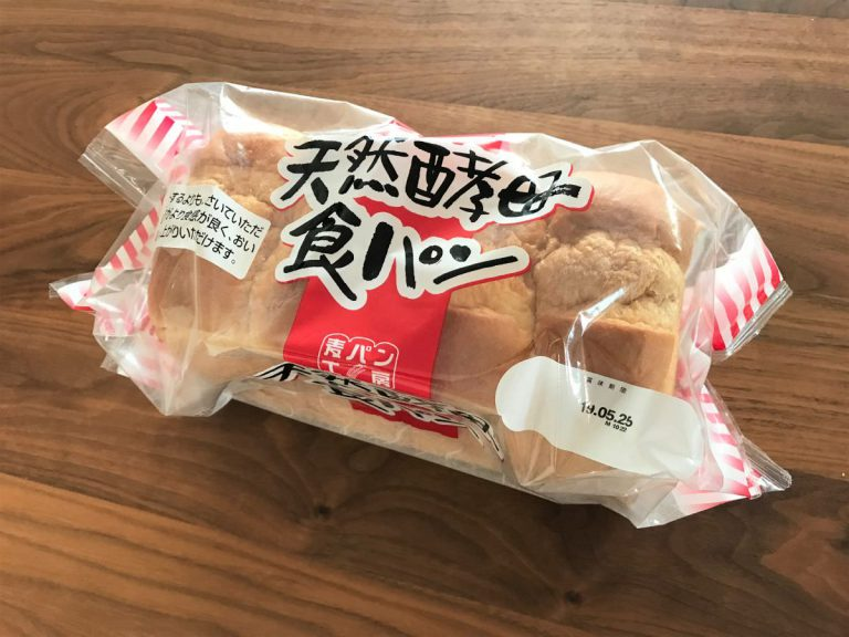 写真:業務スーパーオリジナル「天然酵母食パン」