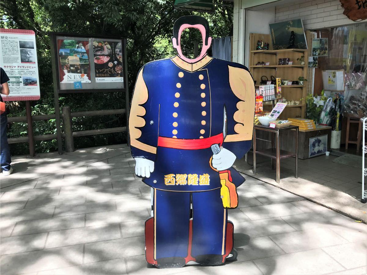 写真:鹿児島 城山展望台 西郷さん顔出しパネル