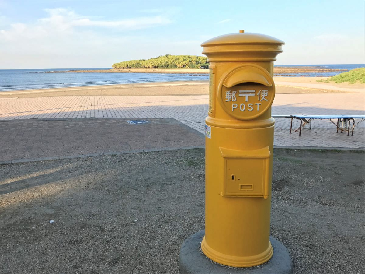 写真:宮崎 青島 幸せの黄色いポスト
