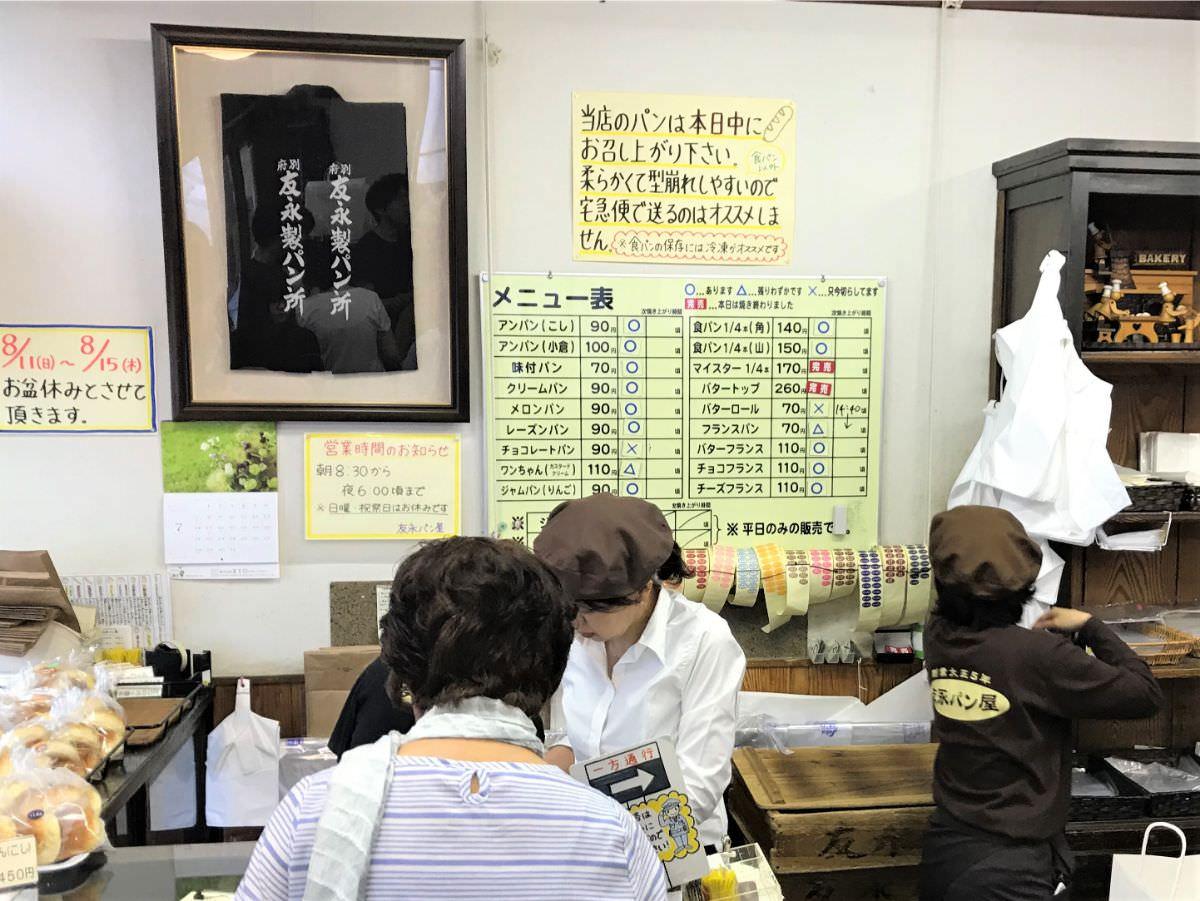 写真:友永パン屋 販売ブース