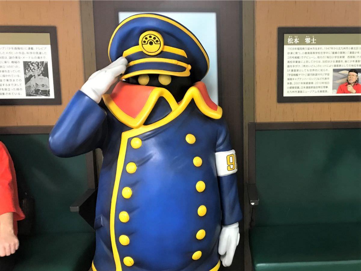 写真:小倉駅 銀河鉄道999の車掌さん等身大フィギュア