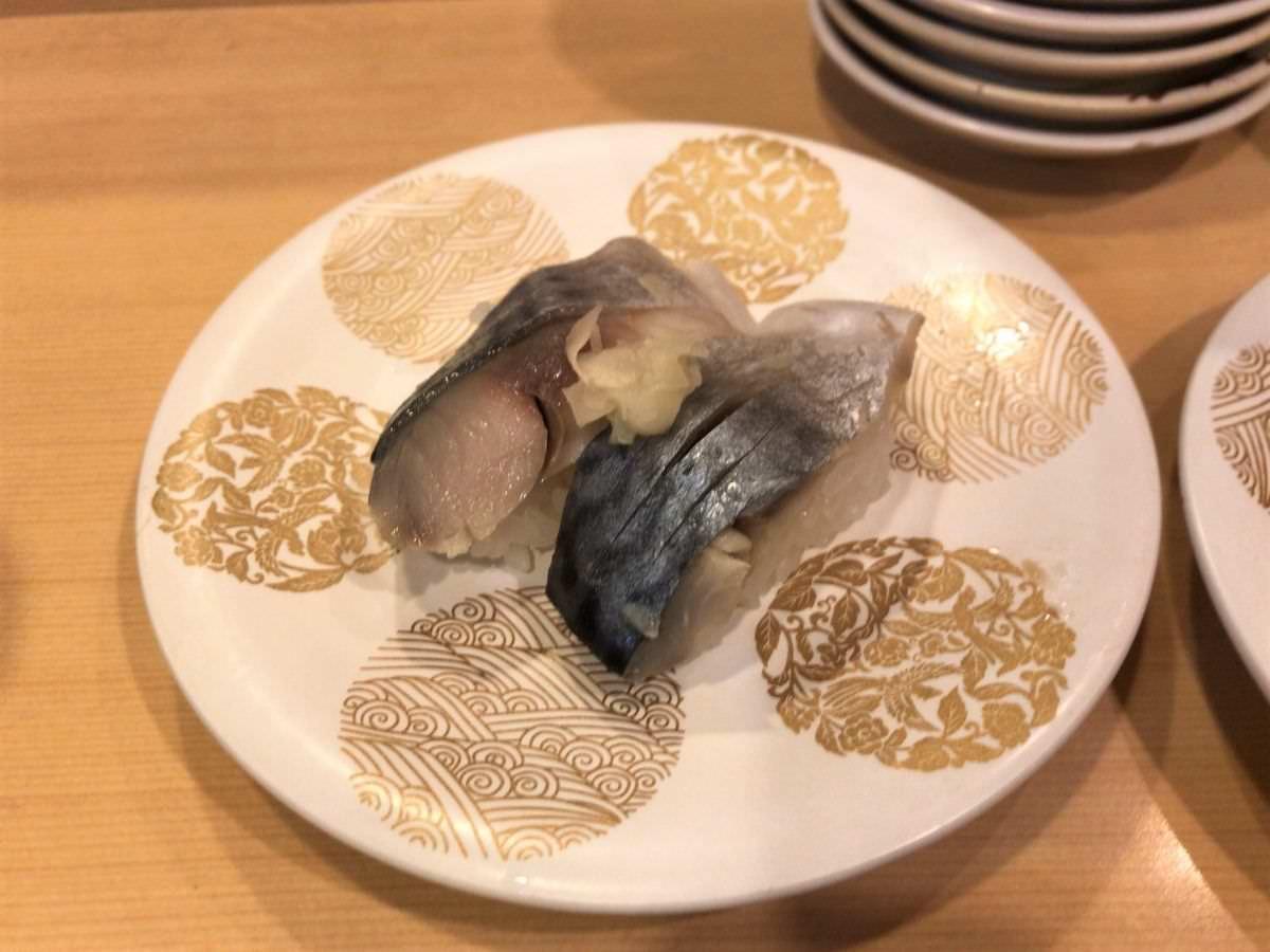 写真:京寿司 しめ鯖