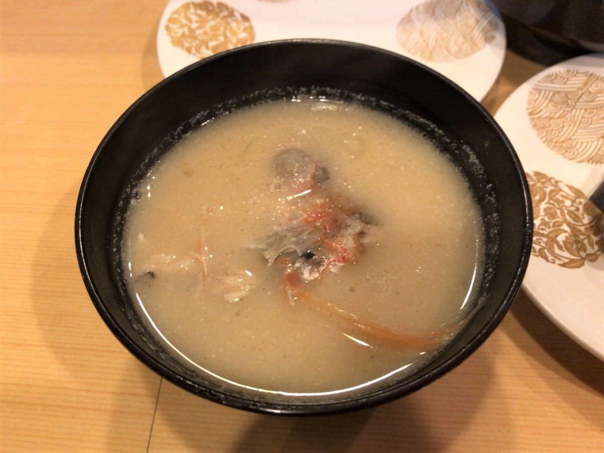 写真:京寿司 のどぐろ味噌汁