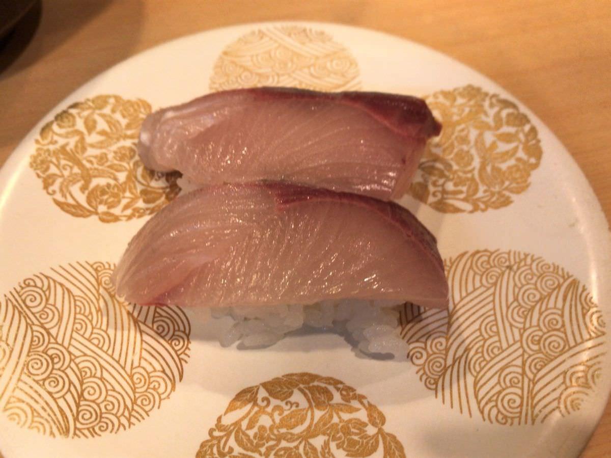 写真:京寿司 はまち