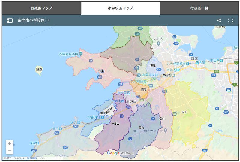 地図:糸島市内校区