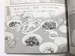 写真「きのう何食べた?」4巻P33 より