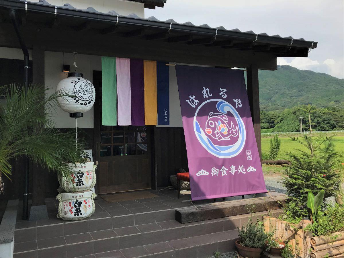 写真:福岡糸島 はれるや 外観