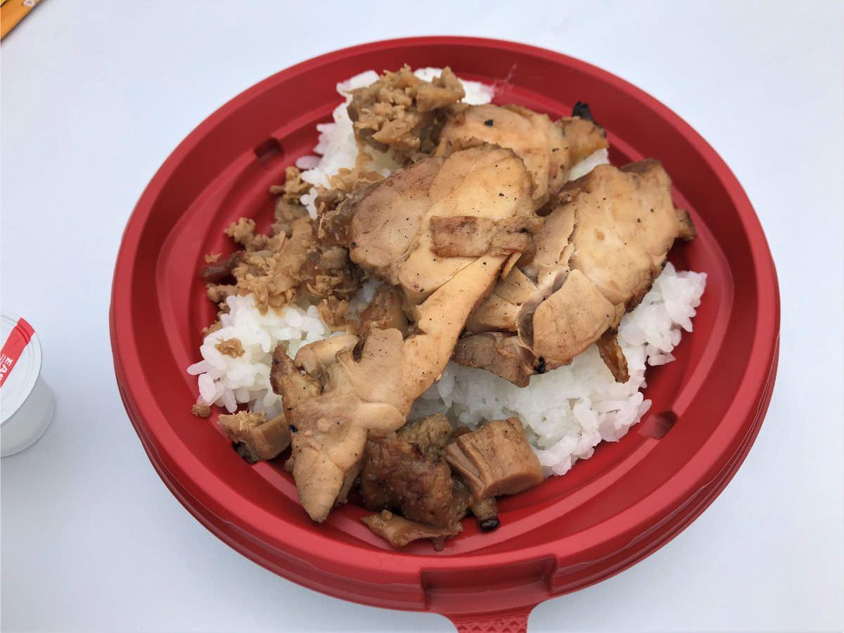 写真:糸島グルメグランプリ 鶏飯