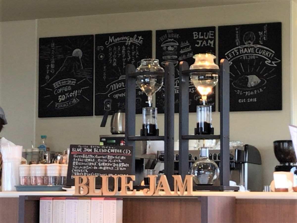 写真:福岡 早良区 BLUE JAM 2階のカフェスペース 水出しコーヒー