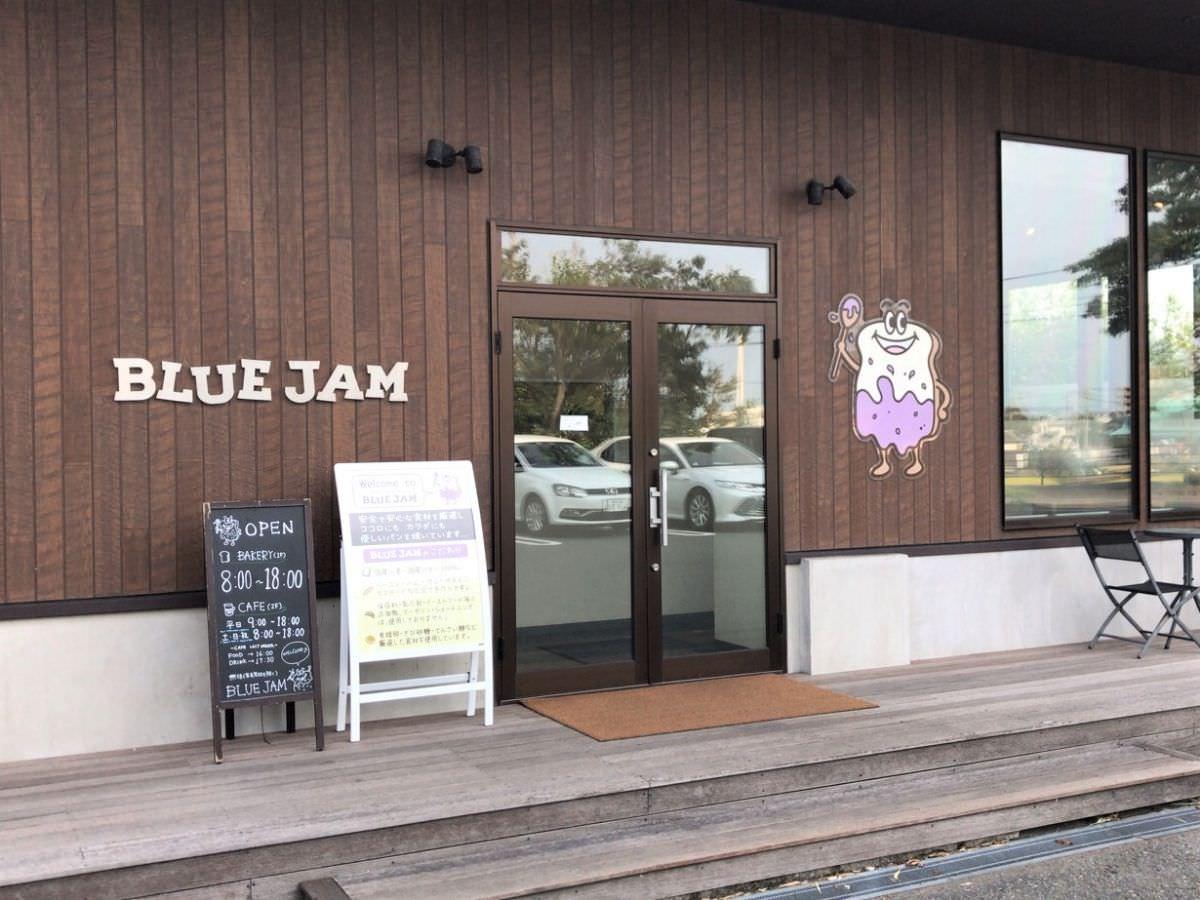 写真:福岡 早良区 BLUE JAM 外観