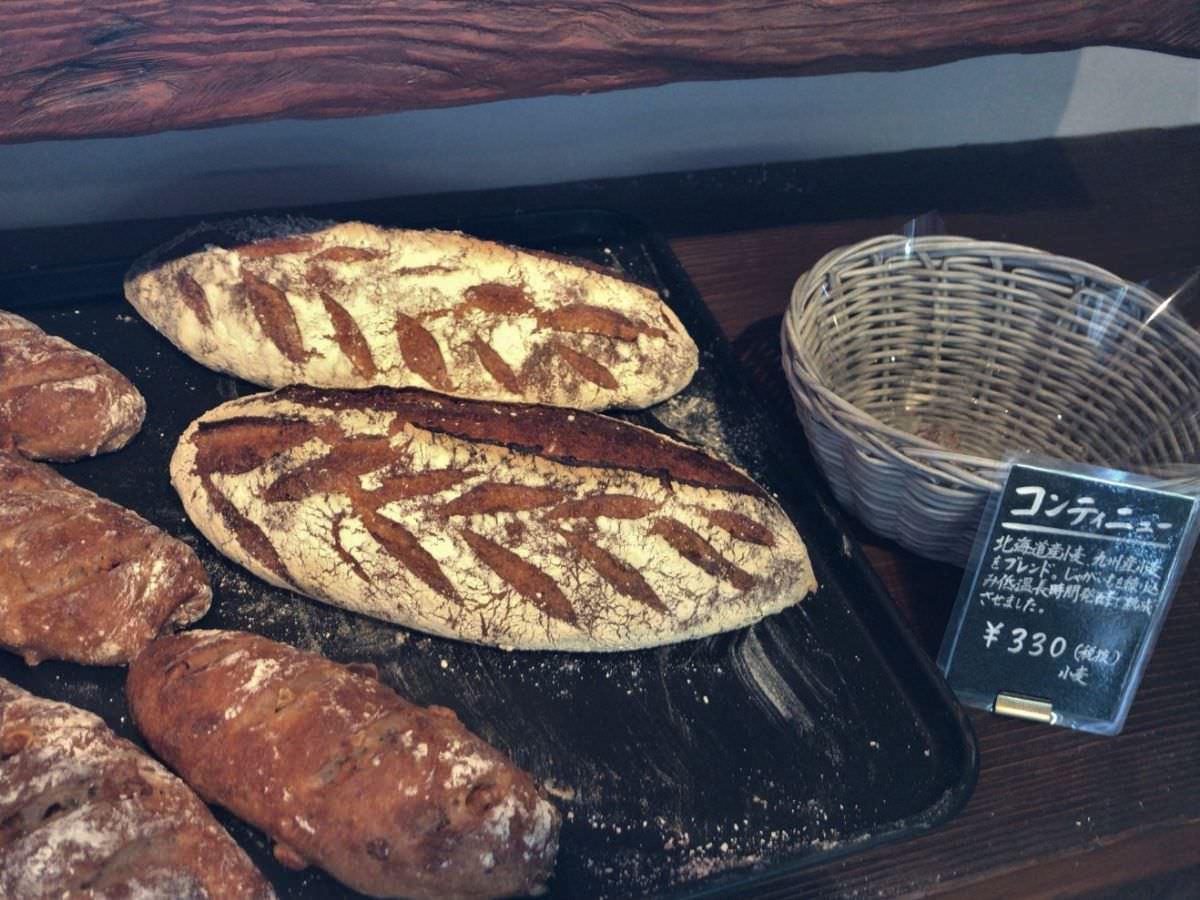 写真:福岡市西区 コンティニュー 店名を冠したパン「コンティニュー」