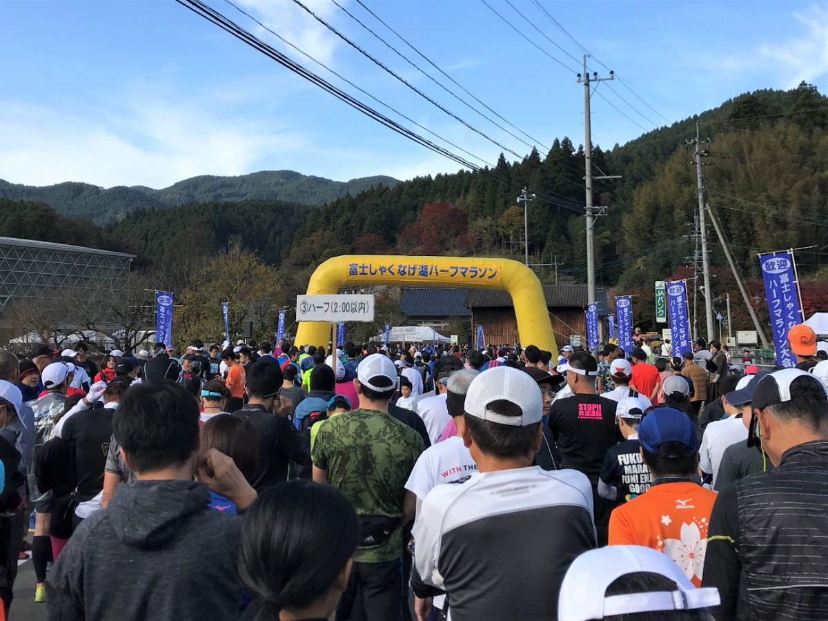 写真:富士しゃくなげ湖ハーフマラソン  スタート前