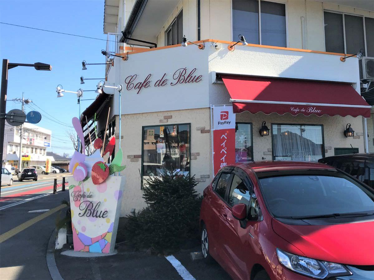 写真:鳥栖 Cafe de Blue 外観