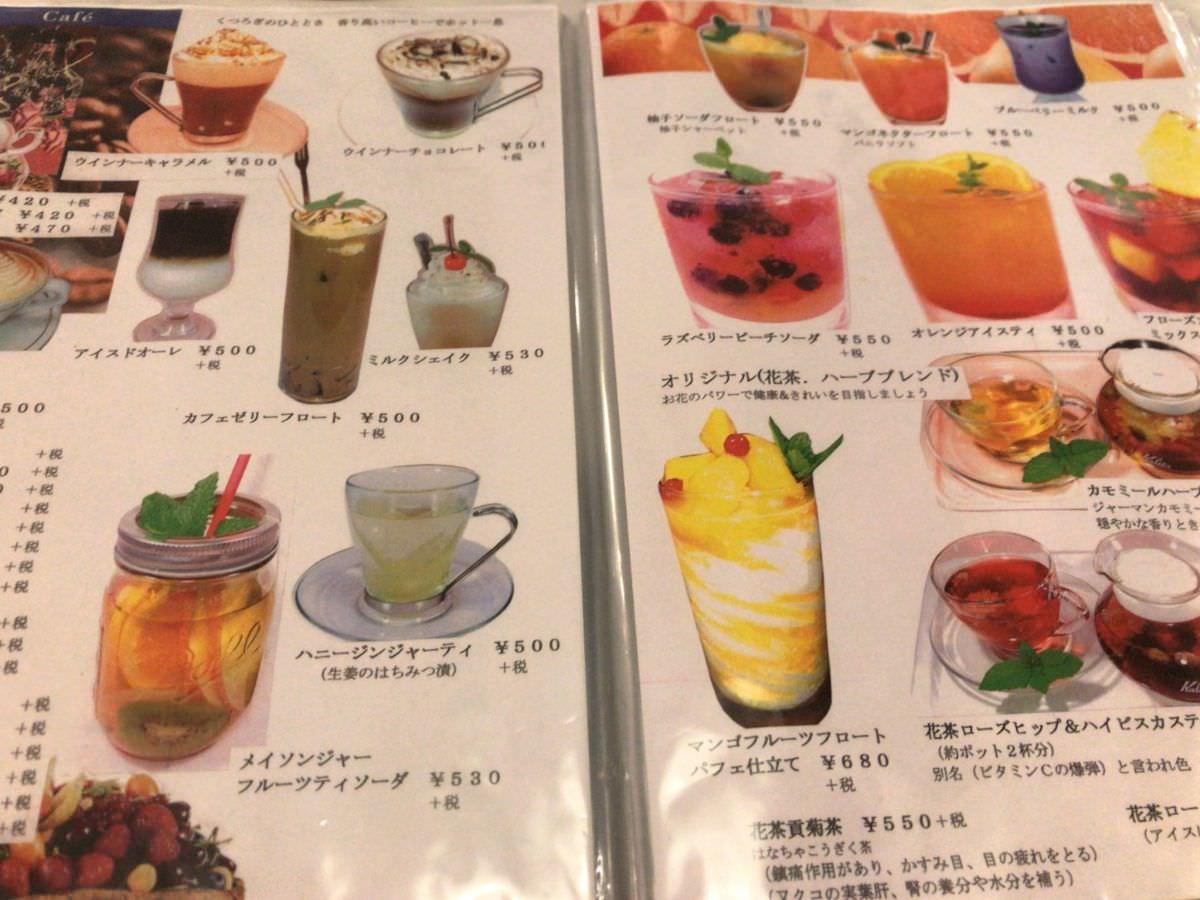 写真:鳥栖 Cafe de Blue スイーツのメニュー