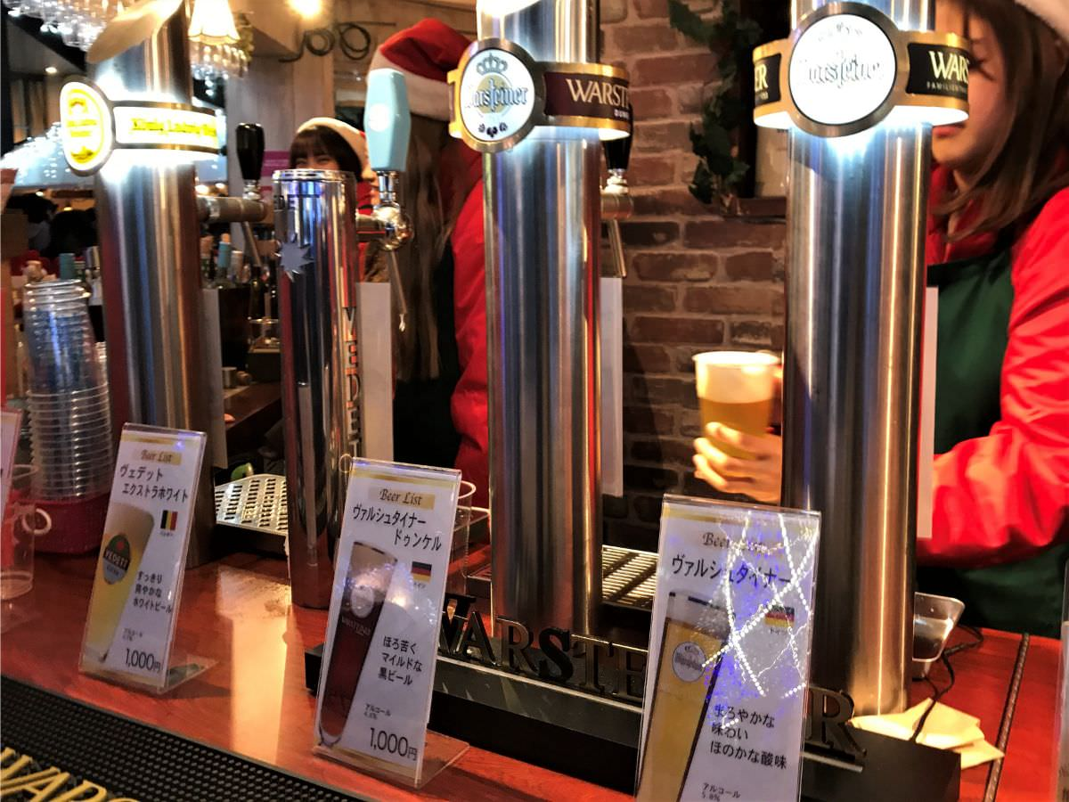 写真:福岡クリスマスマーケットin博多 ベルギービールも生でいろいろ出てました