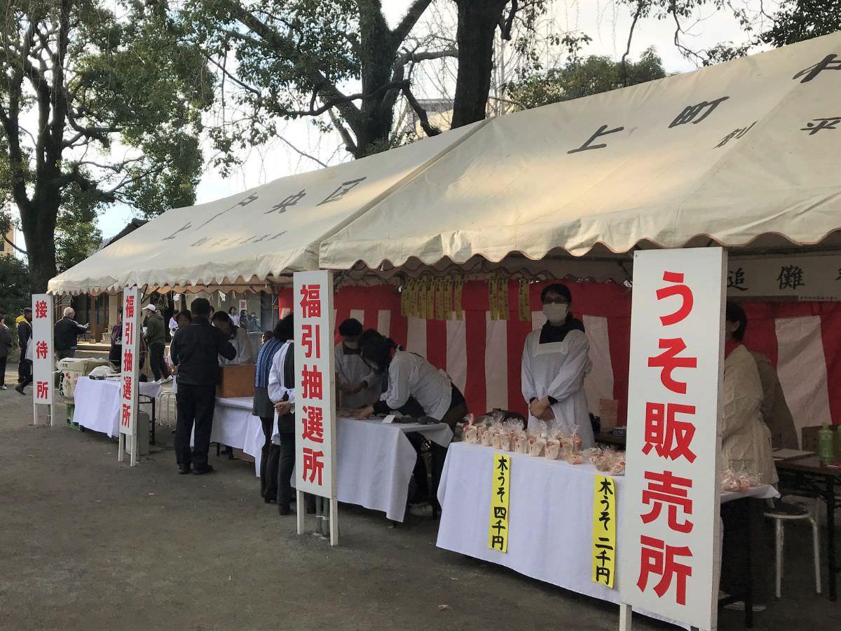 写真:福岡糸島 老松神社 うそ販売所