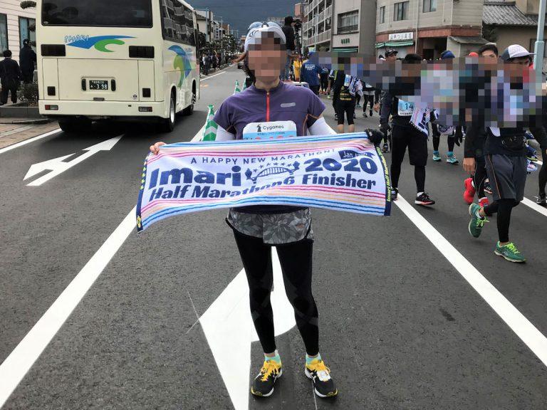 写真:伊万里ハーフマラソン ゴール直後でうれしい人