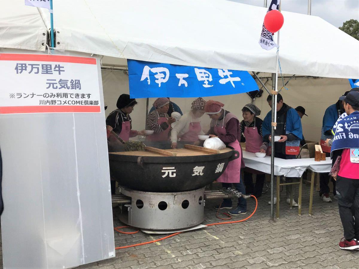 写真:伊万里ハーフマラソン 元気鍋の配布