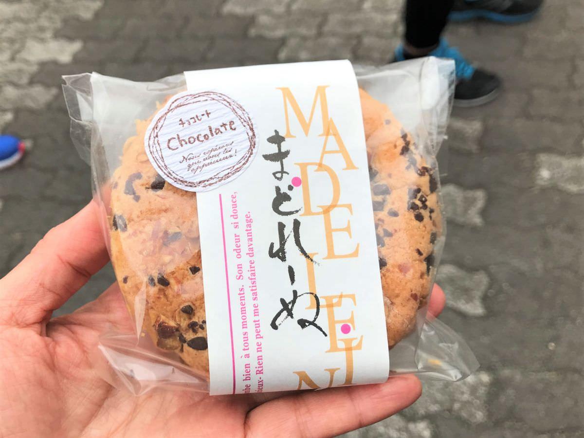 写真:伊万里ハーフマラソン 200円券でお菓子を買いました