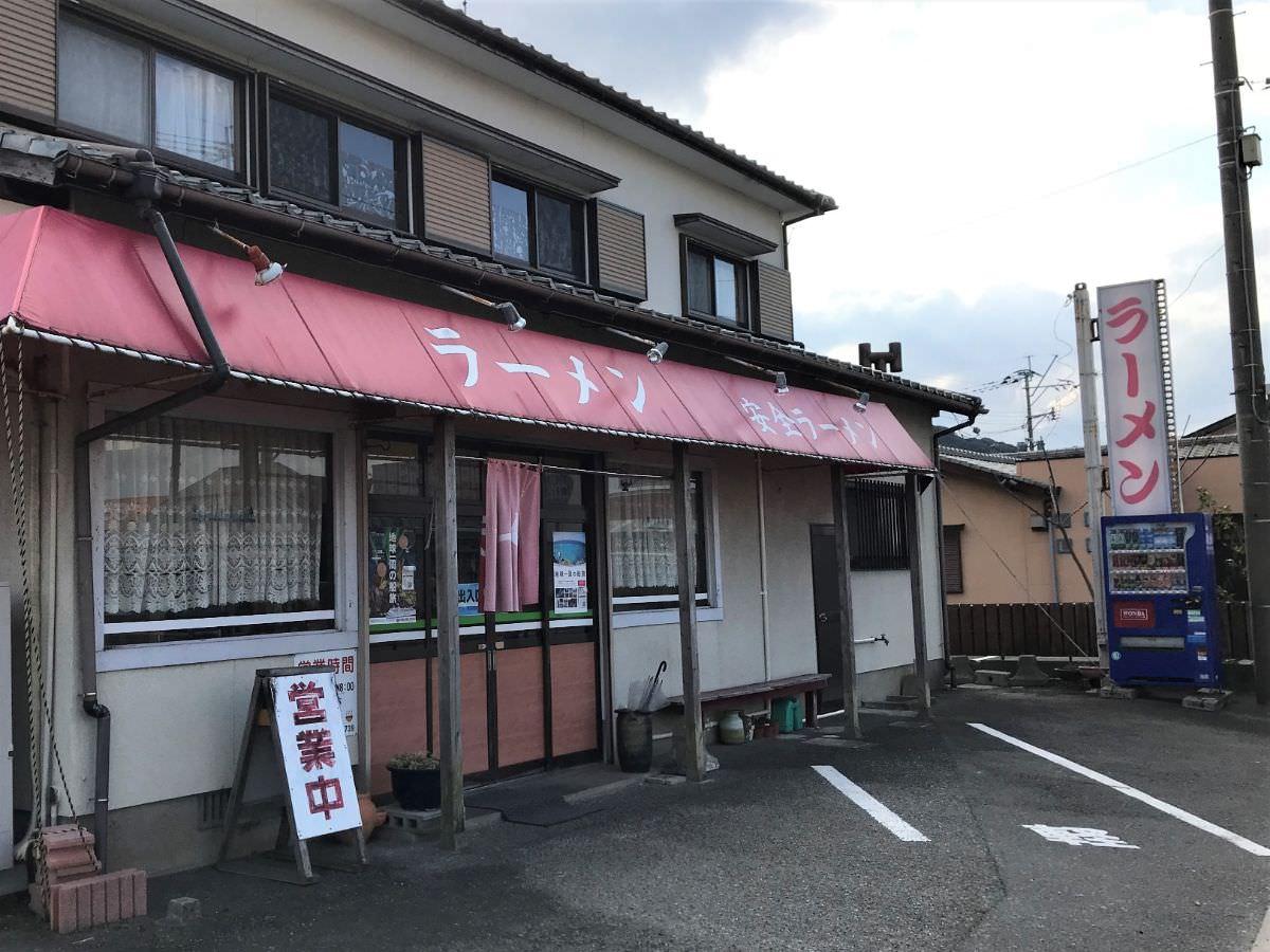 写真:福岡糸島 安全ラーメンの外観
