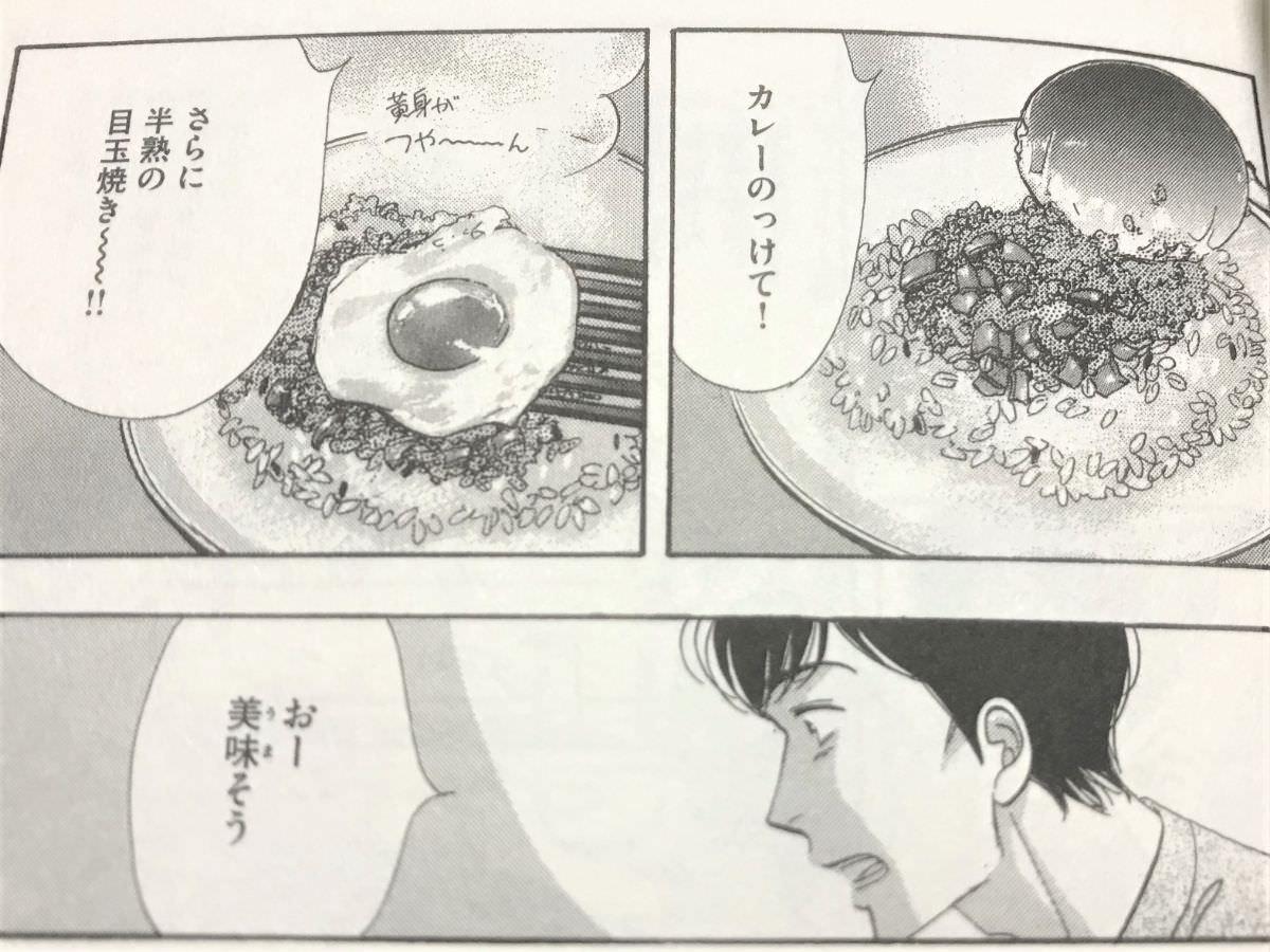 写真:きのう何食べた?16巻より