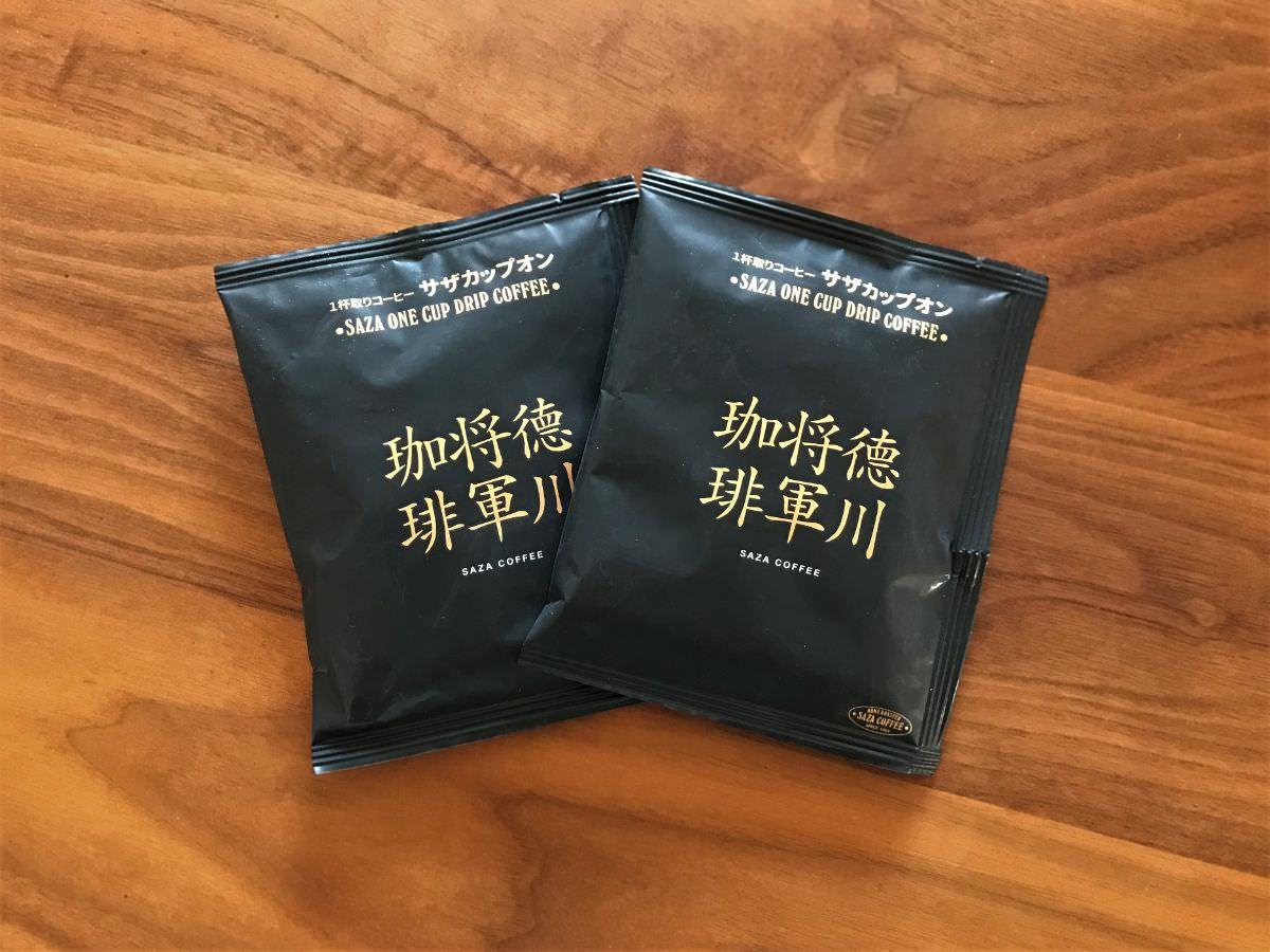 写真:サザコーヒー徳川将軍コーヒー