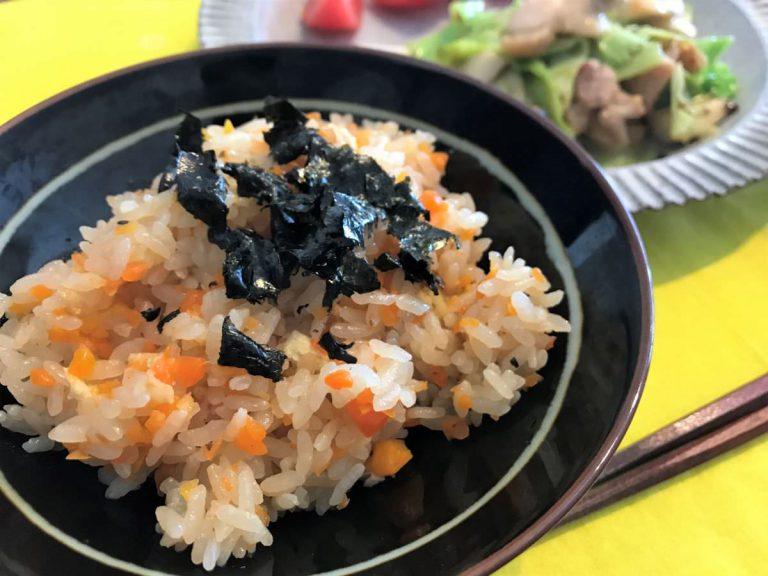 写真:ニンジンの炊き込みご飯