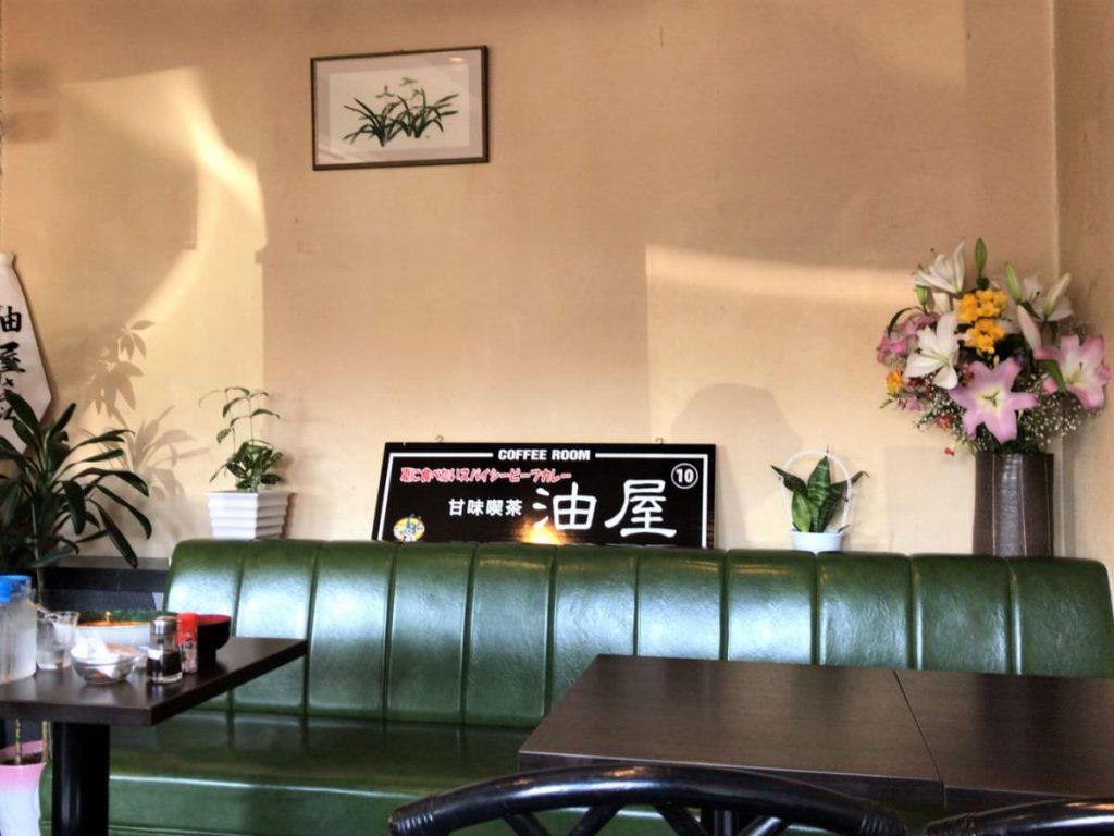 写真:佐賀唐津 油屋 テーブル席