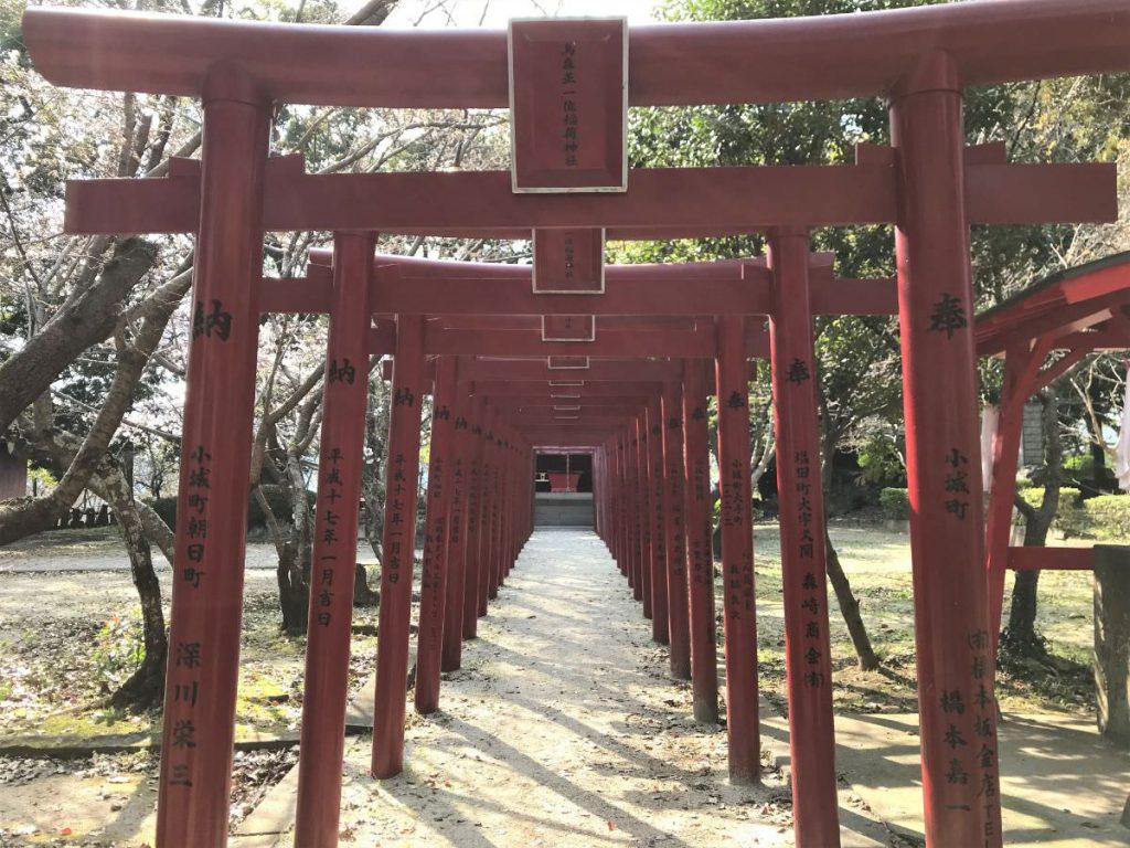 写真:佐賀県小城市 小城公園 烏森稲荷神社