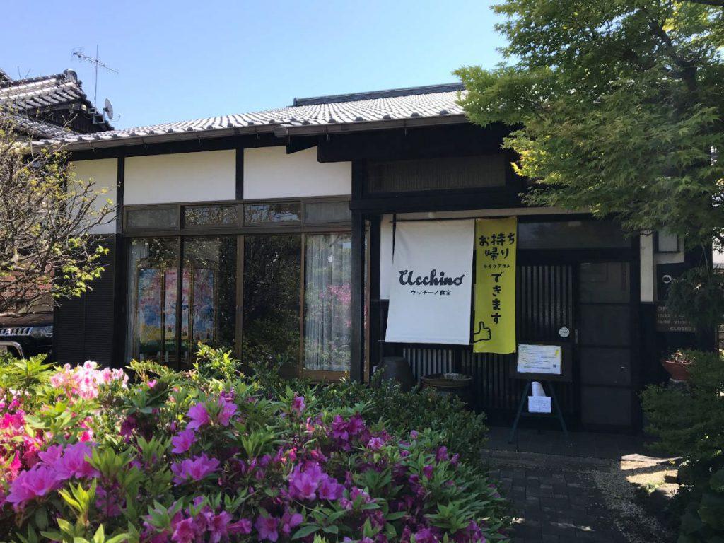 写真:福岡 糸島 ウッチーノ食堂 外観